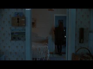 Ребекка Мартинссон/Rebecka Martinsson S02E04  (2 сезон)