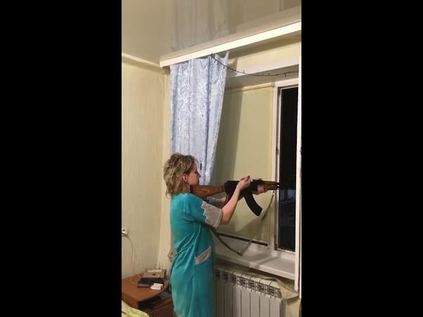 РУССКАЯ СУРОВАЯ Женщина В окно С Ак Шмаляет