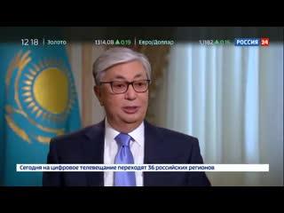 Мягкое всегда побеждает самое твердое: президент Казахстана о новом стиле прежнего курса