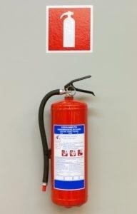 Что необходимо знать про огнетушитель?, изображение №5