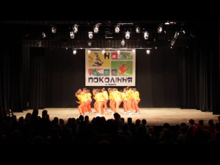 INSIDE Dancing Center - Action Team - NP 2013 -