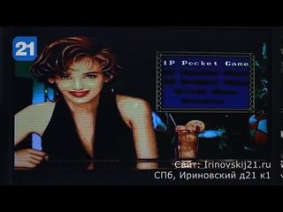 Super Drive с 62 встроенными играми - обзор игровой приставки