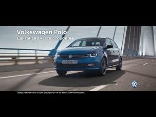 App-connect в volkswagen polo