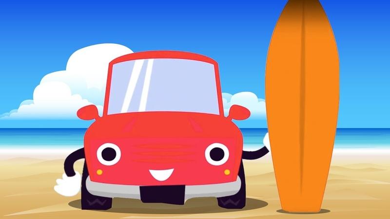 Kırmızı Araba Nerdesin Renkleri Öğreten Eğlenceli Çocuk Şarkısı