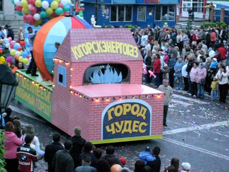 Виват — Карнавал!, изображение №12