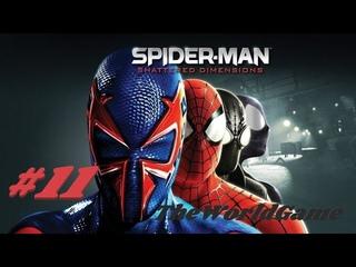 Spider-Man: Shattered Dimensions [#11] (Гоблин) Без Комментариев