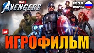 Avengers (Мстители) ИГРОФИЛЬМ на русском ● PC 1440p60 прохождение без комментариев ● BFGames