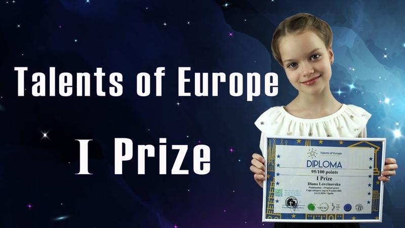 Talents of Europe 2020 Fiestalonia 1 Prize Diāna Lovčinovska 7 gadi Diana Lovchinovska 7 years