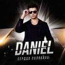 Обложка Малыш (Remix 2016) - Daniel