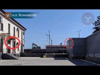 Разбирательство по факту обстрела района нахождения СММ ОБСЕ в н.п. Ясиноватая 13 апреля