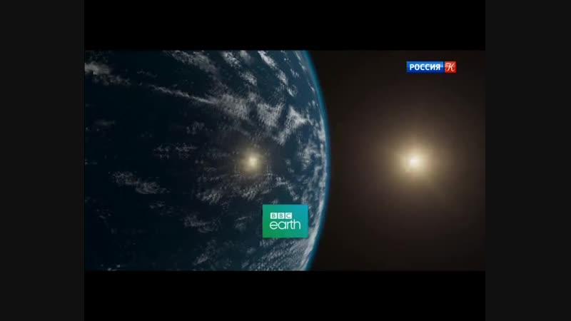 Голубая планета - Глубины океанов BBC