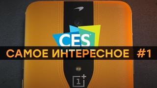 CES 2020: лучшее Sony-автомобиль // Ноутбуки из будущего // Стильный OnePlus