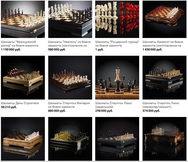 Продвижение шахмат и нард премиум-класса, изображение №14