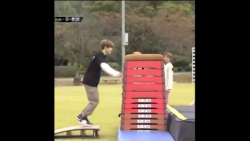 прык прык