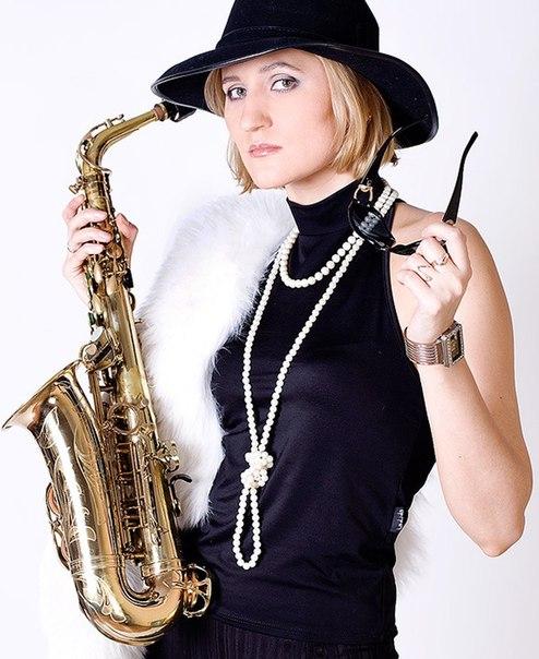 картинки лиза взрослая на саксофоне вариант восстановить