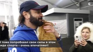 Кот Мостик побывал на тренировке у фигуристов// РИА Новости Крым