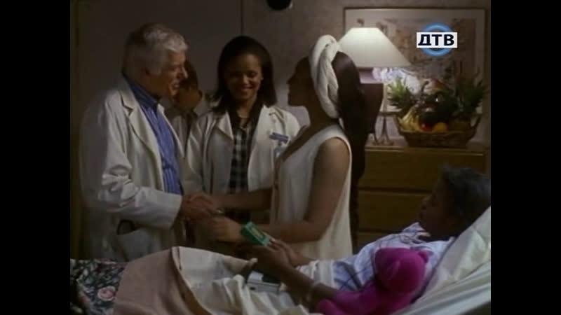Диагноз Убийство 3 сезон 6 13 серии 1995