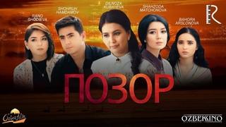 Позор | Иснод (узбекфильм на русском языке) 2017 #UydaQoling