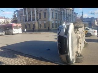 массовое ДТП в Томске, Audi перевернулась