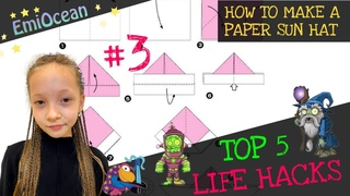 How to make a paper sun hat -  life hacks for kids 🥳