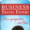 Business Travel Expert        +7 (812) 318-58-59