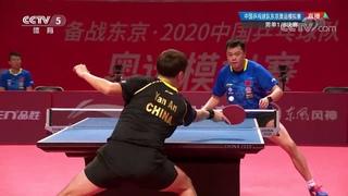 [HD] Hou Yingchao vs Yan An | 1/8 Chinese Simulation for Tokyo 2021