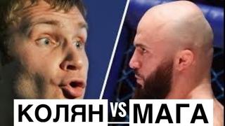 Магомед Исмаилов против Коляна из «Реальных пацанов» бой.