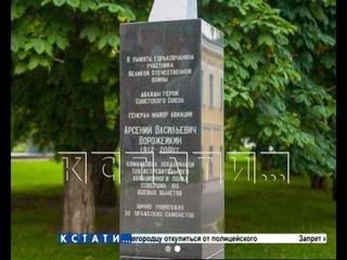 Ветераны возмущены демонтажем в Нижегородском кремле памятника летчикам-героям