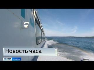Суд запретил «Восточно-Сибирскому речному пароходс...