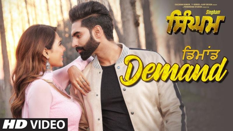 Singham Demand Video Song Parmish Verma Sonam Bajwa Shipra Goyal Goldy Desi Crew