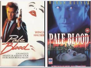 Бледная кровь \ Pale Blood (1990) DVO NTV+, 720
