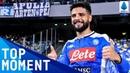 Insigne's Volley Doubles Napoli's Advantage | Napoli 2-1 Juventus | Top Moment | Serie A TIM